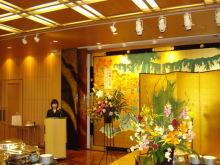 日本橋FP青柳仁子の月々2万円で資産を作る方法