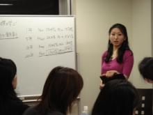 未来を明るくするFP青柳仁子の月々2万円で資産を作る方法
